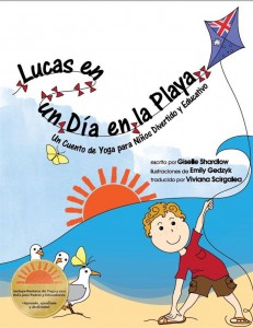 spanish story for kids lucas 1