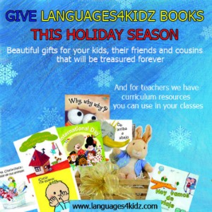 Spanish books for kids from Languages4Kidz.