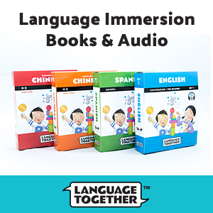Spanish language immersion books and audio.