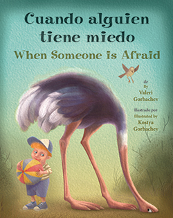 Books to read aloud in Spanish help kids learn new vocabulary.