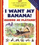 Picture book for learning the Spanish verbs &quot;quiero&quot; and &quot;quieres&quot;
