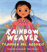 Spanish picture book for kids.